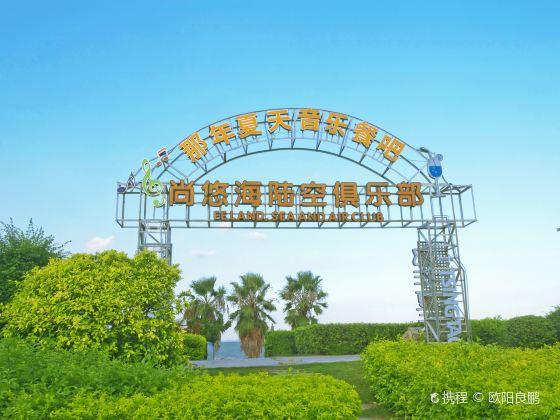 Shangyouhai Lukong Club