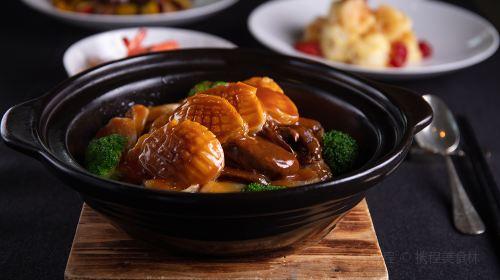 Dinning Room-Park Hyatt Sanya Sunny Bay Resort