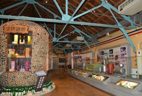 Yilan Winery Museum