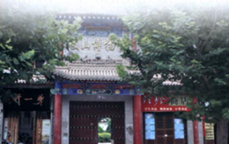 Qishanxian Museum