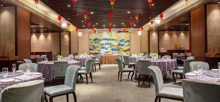 餘姚陽明温泉山莊·餐廳2