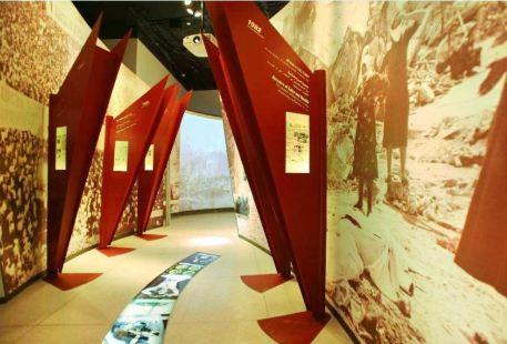 海倫娜·魯賓斯坦當代美術館