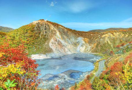 오유누마 연못
