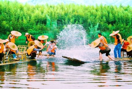 Shuangxi Rafting Scenic Spot