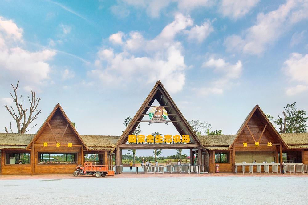 Diyin Lake Ecotourism Resort