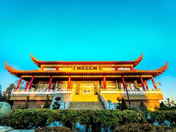 國際佛教觀音寺
