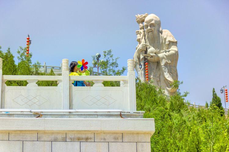 Renshoushan Park