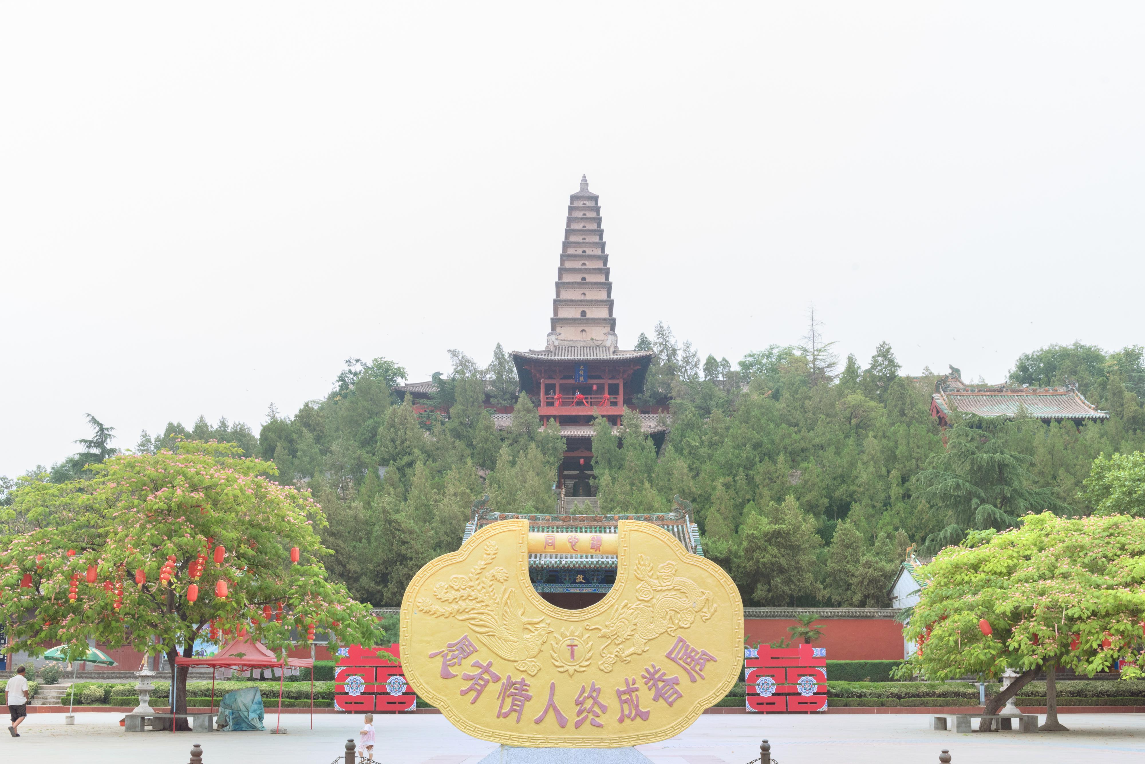 Pujiu Temple