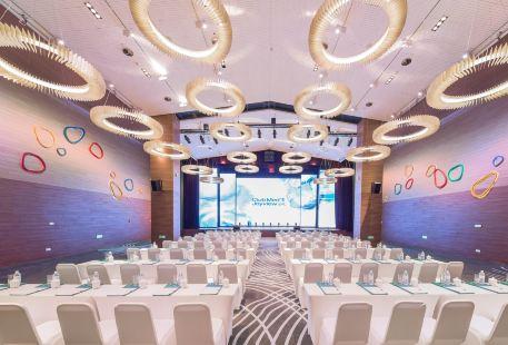 Club Med Joyview Beidaihe Huangjin Hai'an Resort