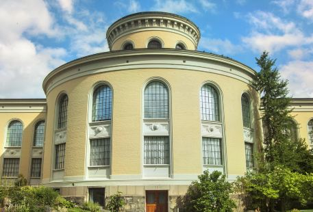 University Museum of Cultural Heritage