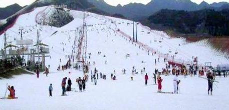 Guaipo International Ski Field