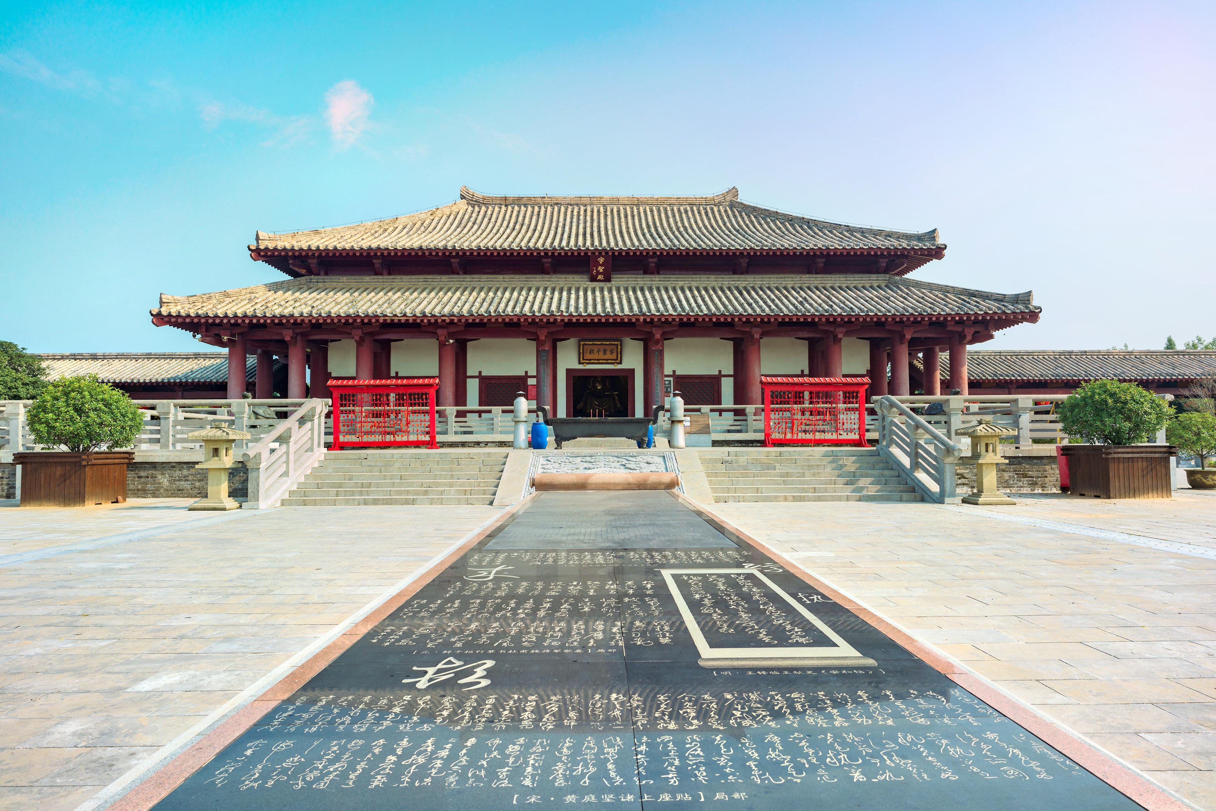 Xu Shen Culture Park