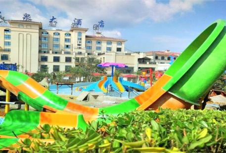Hai World Hot Spring Water Amusement Park