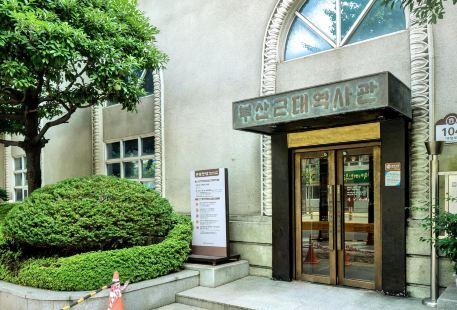 釜山近代曆史館