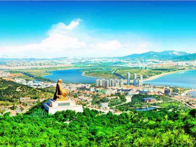 Chishan Scenic Area