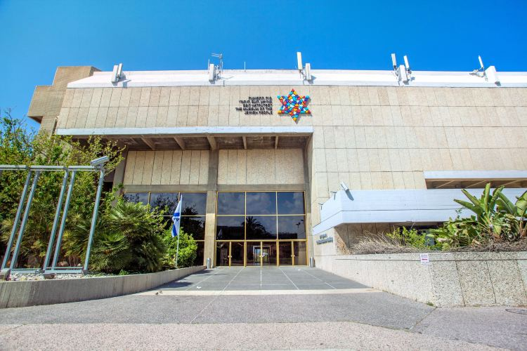 Beit Hatfutsot The Museum of the Jewish People
