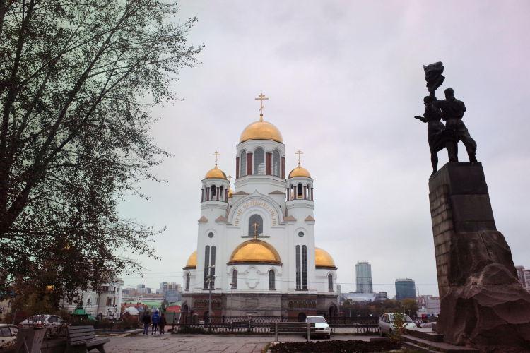 Church of All Saints in Yekaterinburg