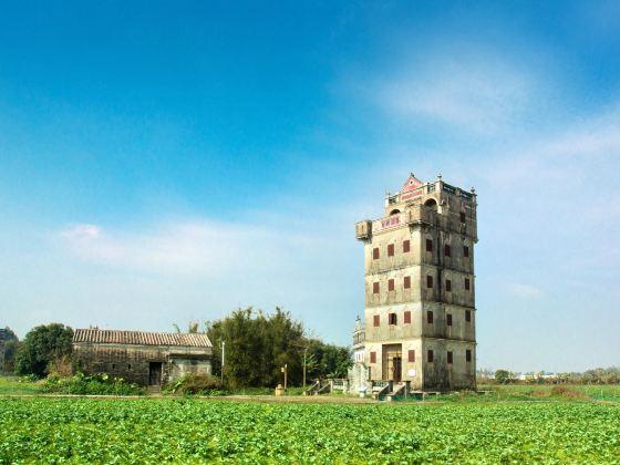 開平碉樓文化旅遊區