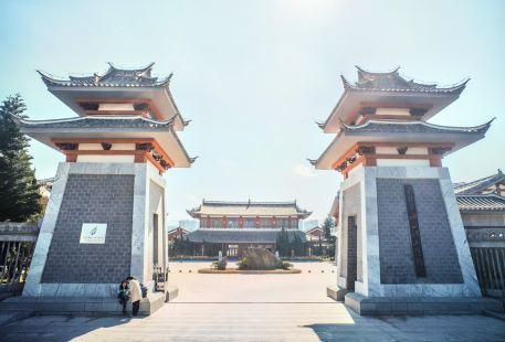 Dali Prefecture Museum