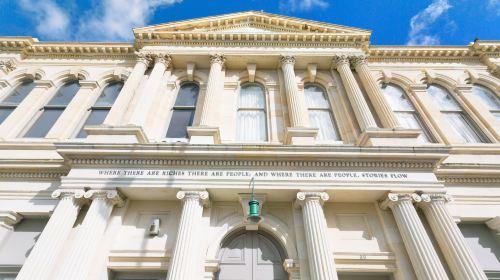 North Otago Museum