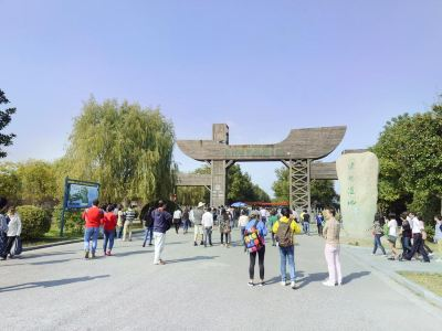 Qin Lake National Wetland Park