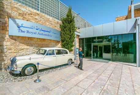 皇家汽車博物館