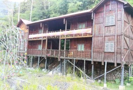 Bibei Yao Village