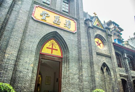 St Joseph's Cathedral Chongqing