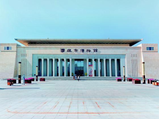 Jiuquan Museum