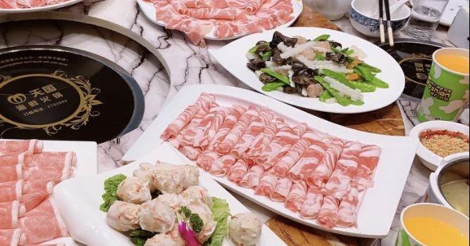 天國海鮮火鍋1