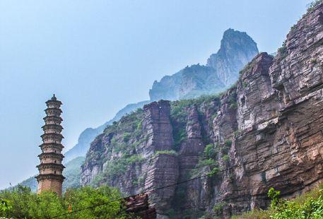 Baijia Rock