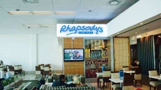 Alba Easy Lounge