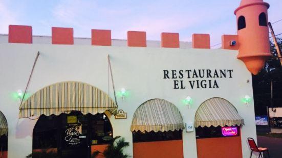 El Vigia Restaurante