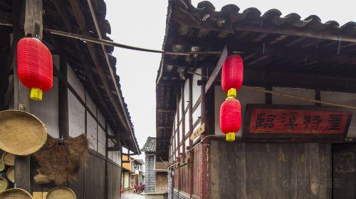 Xilai Ancient Town