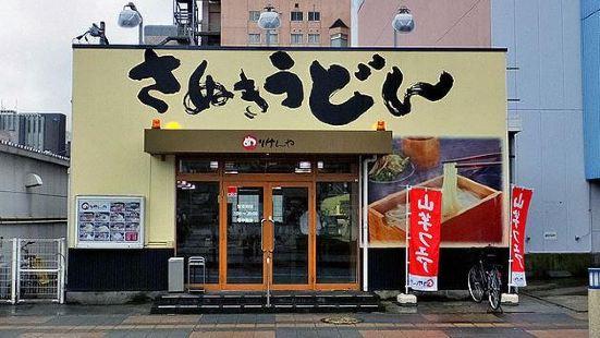 Merikenya(高松站前店)