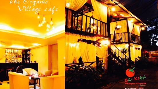 Bu Keba The Organic Village Cafe`