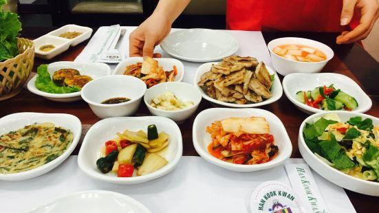 Han Kook Kwan Restaurant