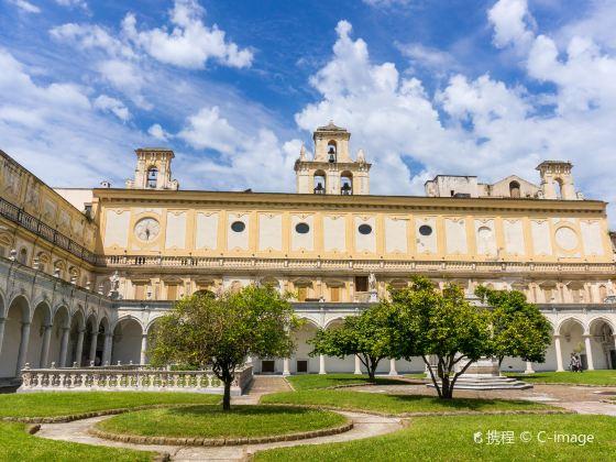 聖瑪帝諾修道院