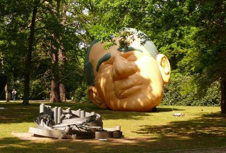 露天雕塑公園