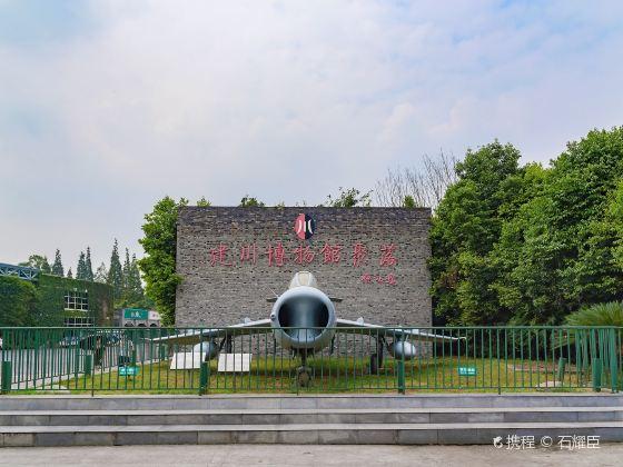 Jianchuan Museum Cluster