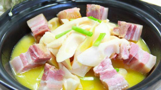 Lan Xin Restaurant