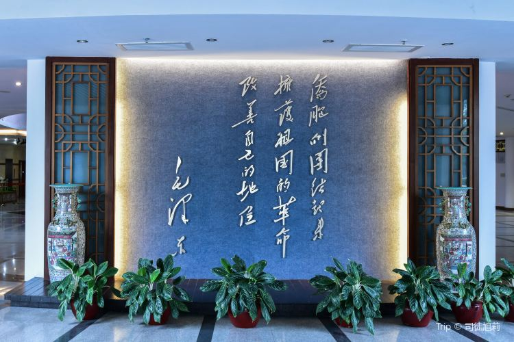Guangdong Museum Of Chinese Nationals Residing Abroad1