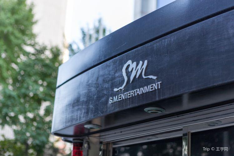 SM 엔터테인먼트3