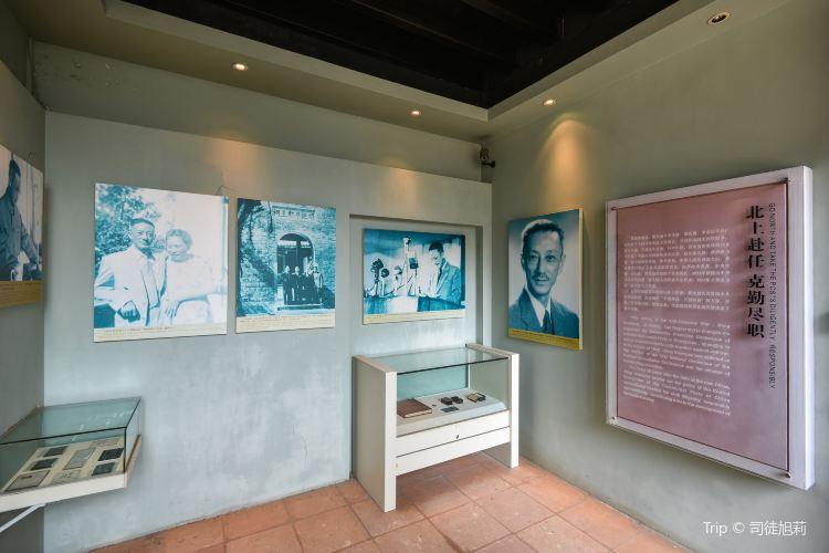 Jiang Guangnai Former Residence Museum4