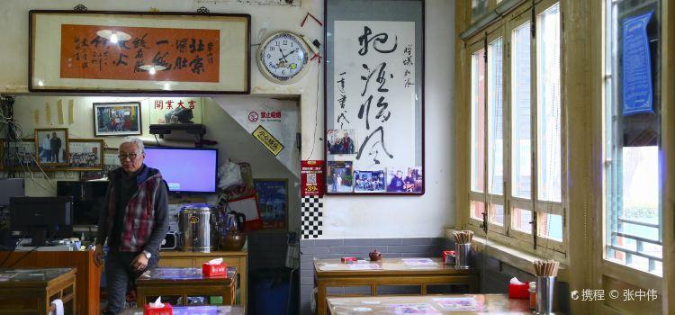 Dong Xing Shun Bao Du Zhang1