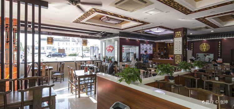 Zhu Hong Xing Noodle House( Guan Qian )2