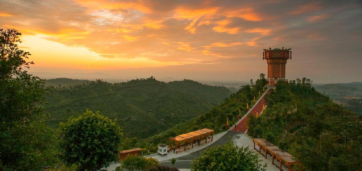 Xingning