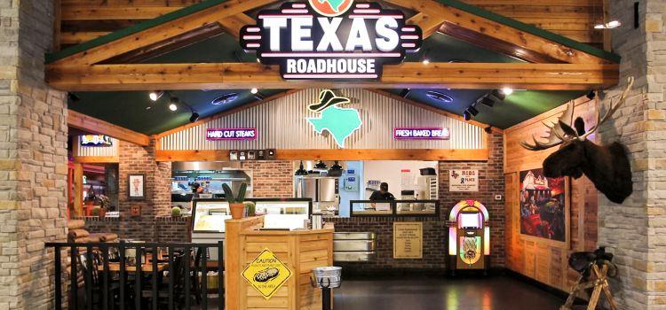 Texas Roadhouse (Dubai Mall)