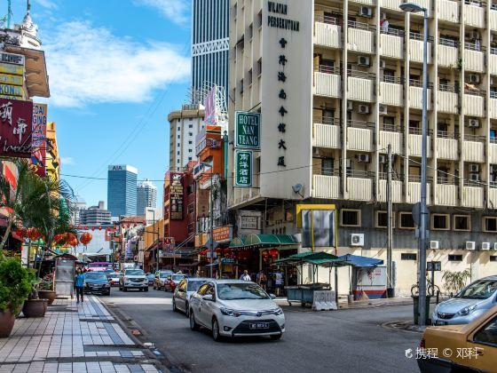 Petaling Street