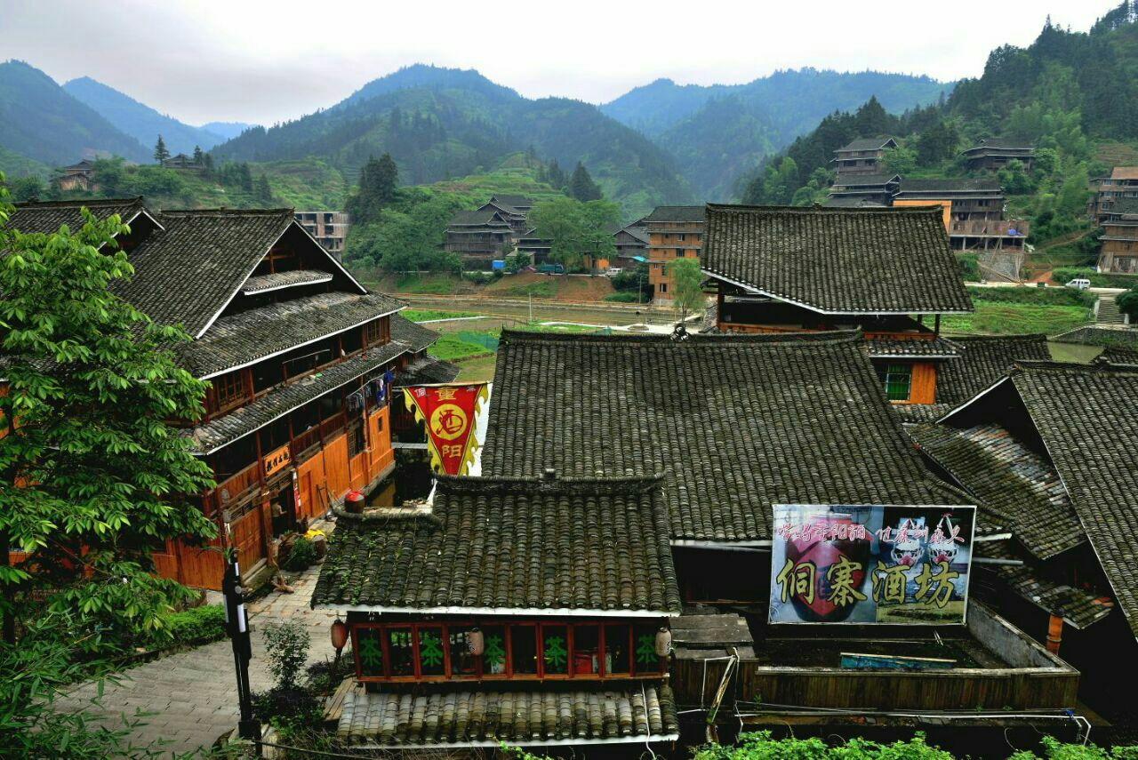 七十二侗寨